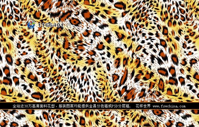 --> 《花样世界》向我们的会员提供大量精美纺织面料、裁片印花图案及设计素材的参考与分色服务,所有图案均能直接输出菲林及适用于各种高清印刷输出。 --> 《花样世界》在 2010-10-27 至 2010-10-31 为网站试运行期,在试运行期间网站可能因为程序或服务的调整会出现偶尔的访问不稳定,敬请注意。 -->